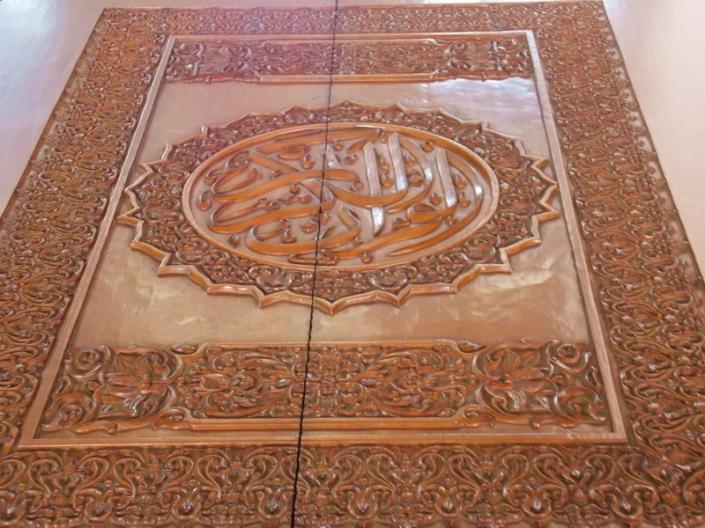 Masjid Agung SMG (1)