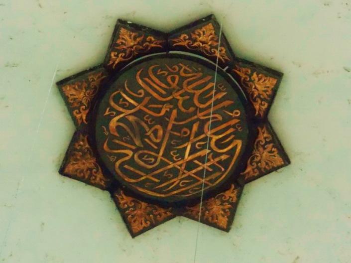 Masjid Agung SMG (2)