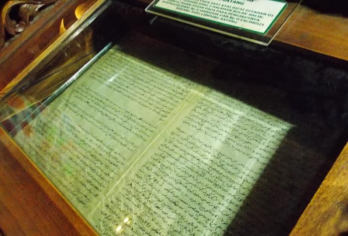 Museum Masjid (14)