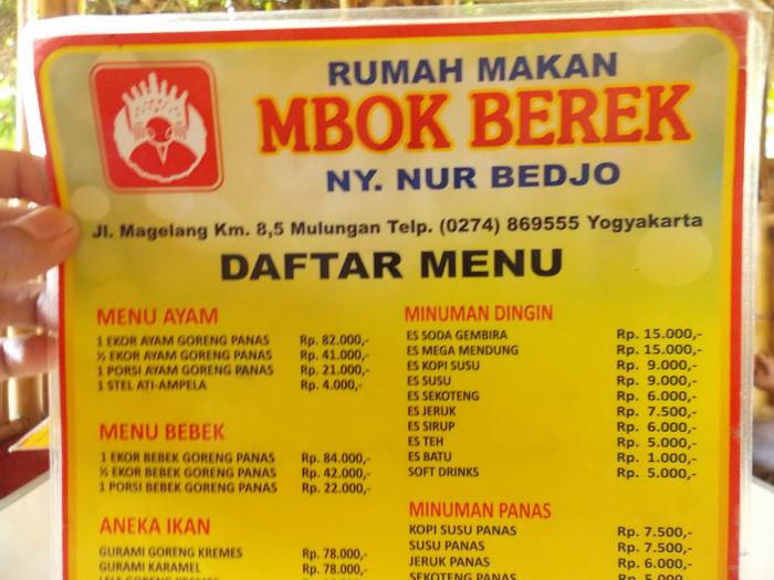 Mbok Berek (4)