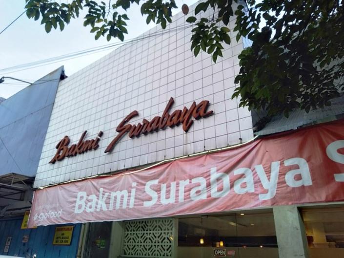BakmiSurabayaSraten (2)